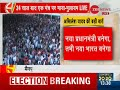 PM Modi makes false promises over curbing of black money: Mayawati