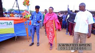 Gods Hand On the City of Moyale - AmlekoTube.com