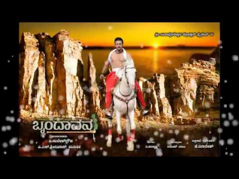Kannada Film Brindavana Hd Video Songs.mp4 video