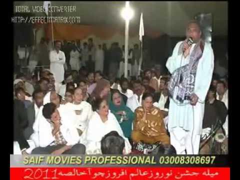 Hassan Abbas Comedian, (heer Ranja + Sindhi Item) Jashan E Noroz In Choa Khalsa 2011.flv video