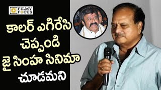 Chalapathi Rao Superb Words about Balakrishna and Jai Simha Movie