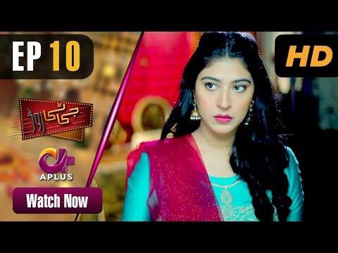 GT Road - Episode 10 | Aplus Dramas | Inayat, Sonia Mishal, Kashif, Memoona | Pakistani Drama