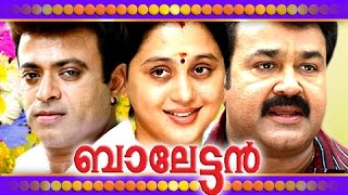 House Full - Malayalam Full Movie - Balettan - Mohanlal - Mohanlal Malayalam Full Movie [HD]