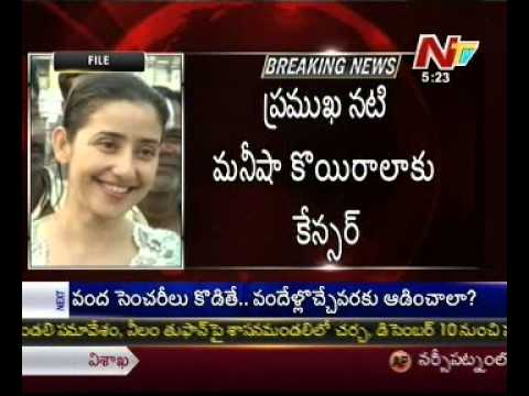 Manisha Koirala diagnosed with cancer - Reports