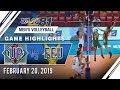 UAAP 81 MV: UP vs. FEU   Game Highlights   February 20, 2019