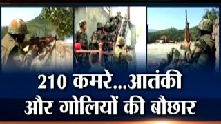 Yakeen Nahi Hota: The Story of Encounter in Poonch District, 4 Terrorists Killed