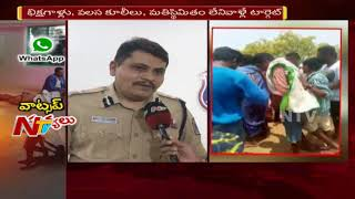 Rachakonda Police Commissioner Face To Face Over Wrong Rumours Circulating On Social Media