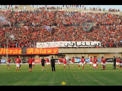 الأهلى يحتفل مع جماهيره بكأس السوبر المصرى فى ملعب التتش