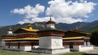 Bhutan -  2017 -  part 1