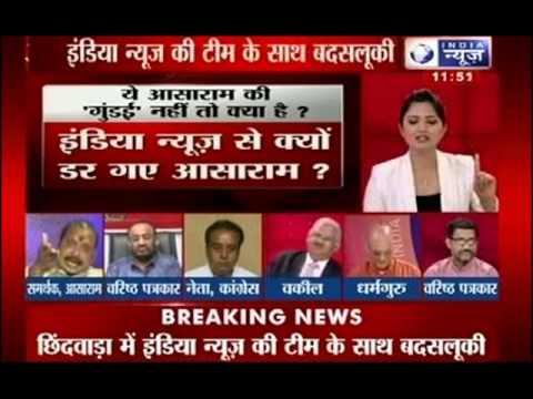 Asaram bapu sexual scandal: Followers stop India News team