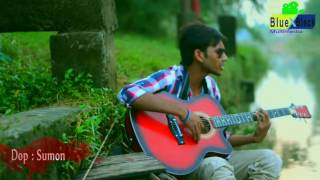Tumar Lagiya official music video (2016)By Ar Ariq