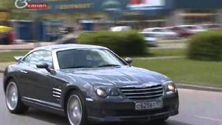 Тест драйв Chrysler Crossfire