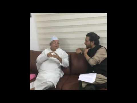Lalu Prasad Yadav Interview with Irrfan Khan