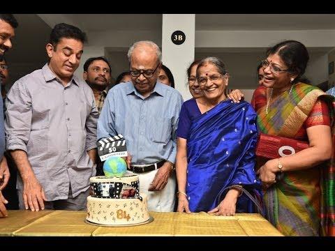 Kamal Hassan, Mani Ratnam at Director K Balachander 84th Year Birthday Celebration   Suhasini, Vivek