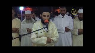 ما تيسر من سورة االبقرة وآل عمران / عبد المنعم بلكعوط / تراويح سلا HD