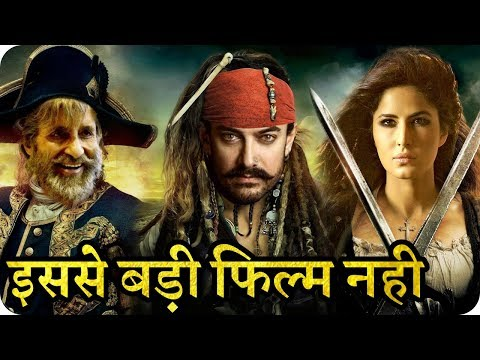 Thugs Of Hindostan || 2018 Biggest Movie || Aamir Khan || Katrina Kaif || Not Bigger Movie Than This