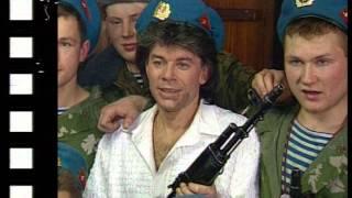Олег Газманов - Этот день