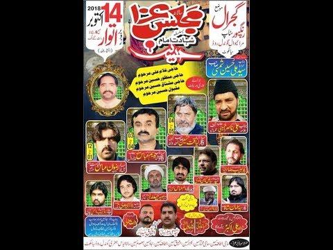 Live Majlis e aza 14 october Said pur Road (Gujral) Sialkot
