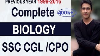 Biology for SSC CGL || Complete Biology Notes and Previous Year MCQ / SSC / NEET [HINDI]