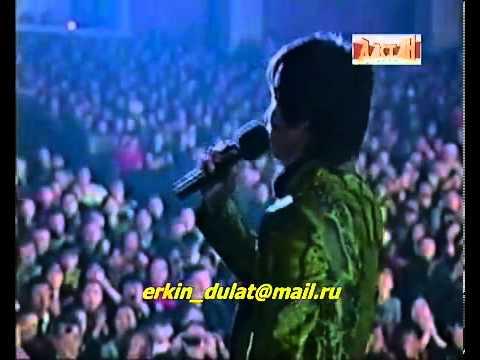 Кайрат нуртас скачать песни суранамын