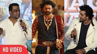 Ranbir kapoor And Anurag Basu On Baahubali | Jagga Jasoos Song Launch