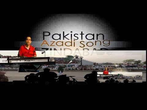 Mili Nagma-Jeeway Pakistan series...by Papu Charda