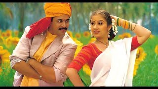 Ulundhu Vithakkaiyilae | Mudhalvan Movie | 1080p HD Video Song