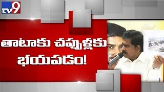 TDP MLA Devineni Uma sensational comments on Pawan Kalyan and YS Jagan