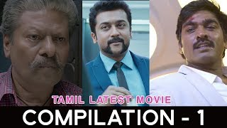 Tamil Latest Movie Compialtions – 1 | Pa Paandi | Singam 3 | Kavan