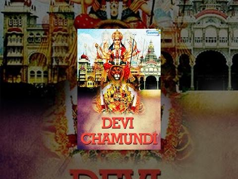 Devi Chamundi (1992) - Malasri - Prakashraj Manju - Devotional Tamil Full Movie