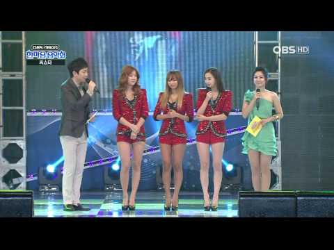 121111 OBS Harmony Concert Sistar - Loving U + Interview + Alone [1080P]