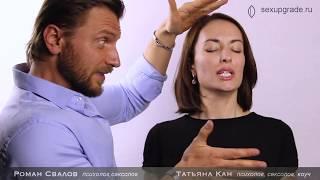 оргазм в гипнозе-йз1