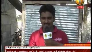 Newsfirst Prime time 8PM  Shakthi TV news 18th September 2014