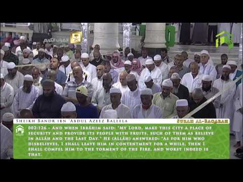 HD | Makkah Fajr 6th Oct 2014 Sheikh Baleela w/ Translation