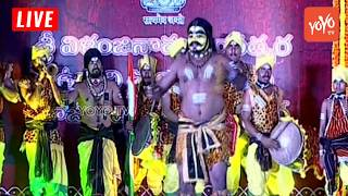 Oggu Dolu Dance Performance at Ugadi Celebrations in Raj Bhavan |  YOYO TV Channel