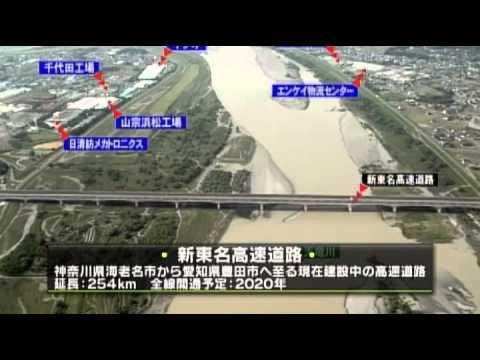 tabitv 空から日本を見てみよう『天竜川』空撮動画 tabitv  空から日本を見てみよう『