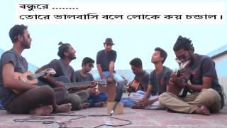 Behaya_Mon (বেহায়া_মন) | Bangla Song | With Lyrics