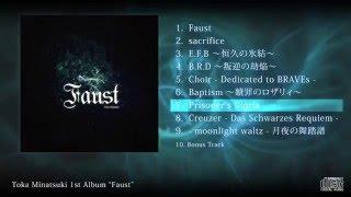 【C89】ミナツキトーカ 1st Album