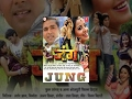 jung - superhit bhojpuri movie  & pawan singh  Picture
