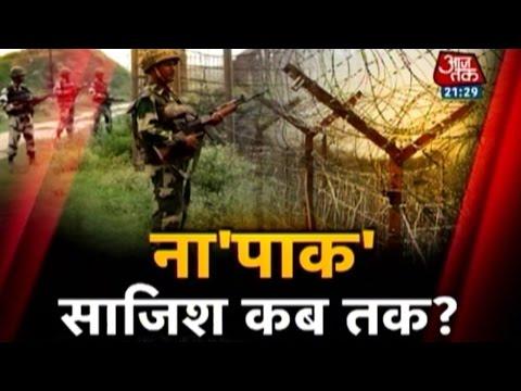 Vishesh: When will Pakistan stop targeting Indian border villages?
