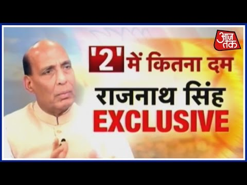Dastak : Rajnath Singh's Exclusive Interview