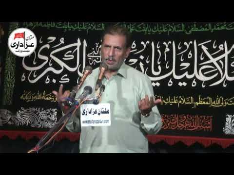 Zakir Syed Riaz Hussain Shah | Majlis 15 Rajab 2018 | Imambargah Shah Yousaf Gardez Multan |