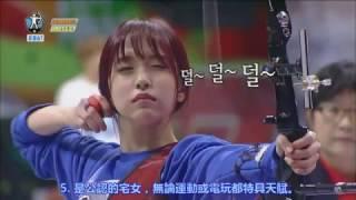 TWICE Mina名井南 17項個人特質重點介紹(重新製作)