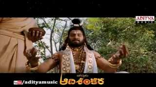 Sri Jagadguru Adi Shankara - Jagadguru Adi Shankara Movie | New Trailer | Nagarjuna, Mohan Babu