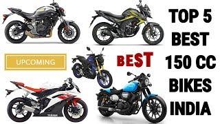 Best 150 cc Bikes In India In 2019 || Best Bikes Under 150 cc || Upcoming 150 cc Bikes In 2019