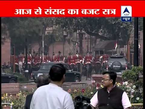 President Pranab Mukherjee arrives for his joint session address