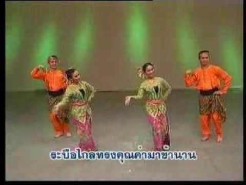รวมดวงใจไทย 4 ภาค