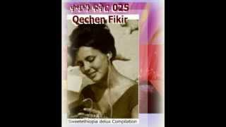 Qechen Fikir 025  (Radio Drama) Sheger 102.1 FM -- MP4