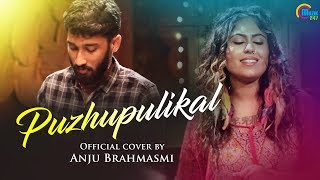 Puzhu Pulikal Cover Ft Anju Brahmasmi, Jeffin Jacob | Kammatipaadam | Official