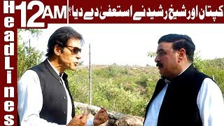 download lagu Sheikh Rasheed Announces To Resign From National Assembly - gratis